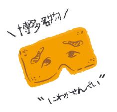 """博多名物""""にわかせんぺい"""""""