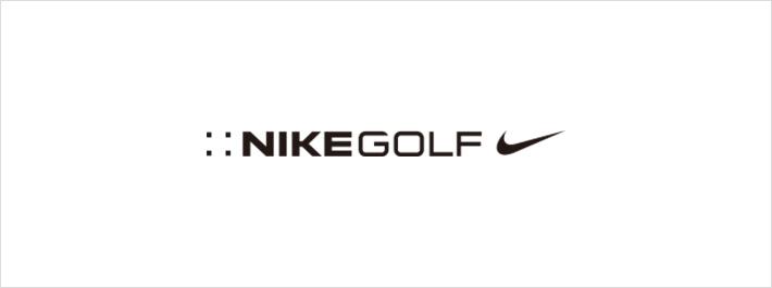 ゴルフ ナイキ